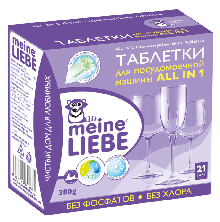 Фото - Meine Liebe All in 1 таблетки для посудомоечной машины, 21 шт. somat all in 1 таблетки лимон и лайм для посудомоечной машины 390 шт в6 уп