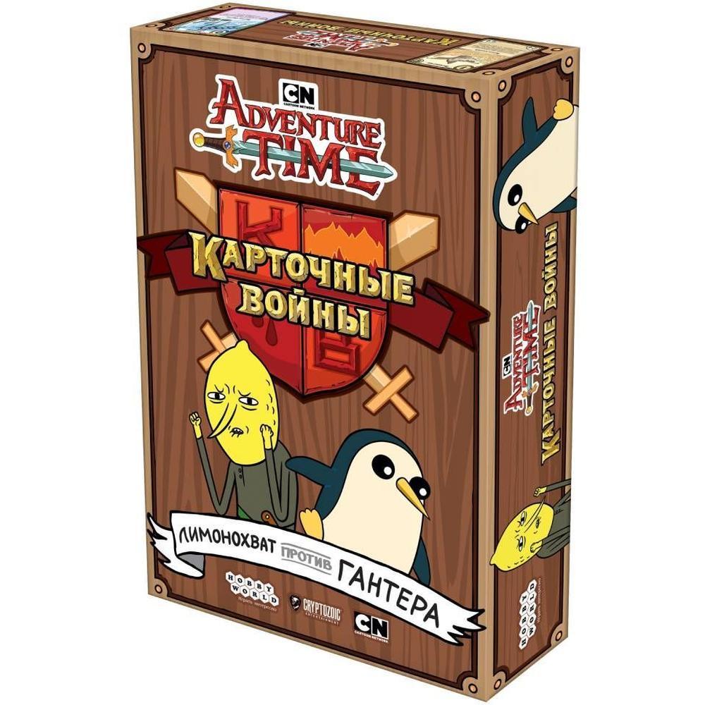 Настольная игра Hobby World Время приключений. Карточные войны Лимонохват против Гантера 915293