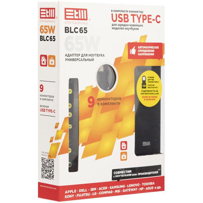Адаптер питания от сети STM для ноутбуков BLC65, 65W, USB (2.1A) type C