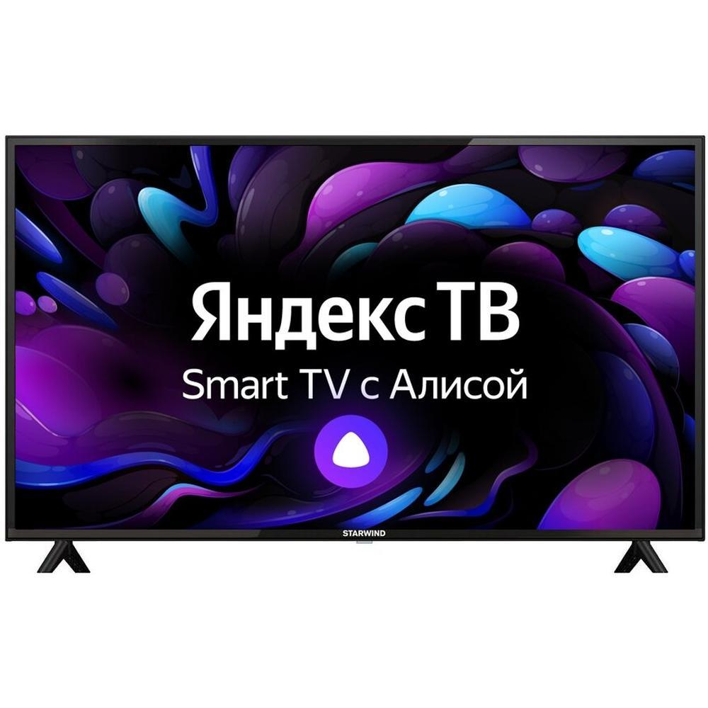 Фото - Телевизор 42 Starwind SW-LED42SB301 (Full HD 1920x1080, Smart TV) черный телевизор starwind sw led43f422st2s 42 5 2018