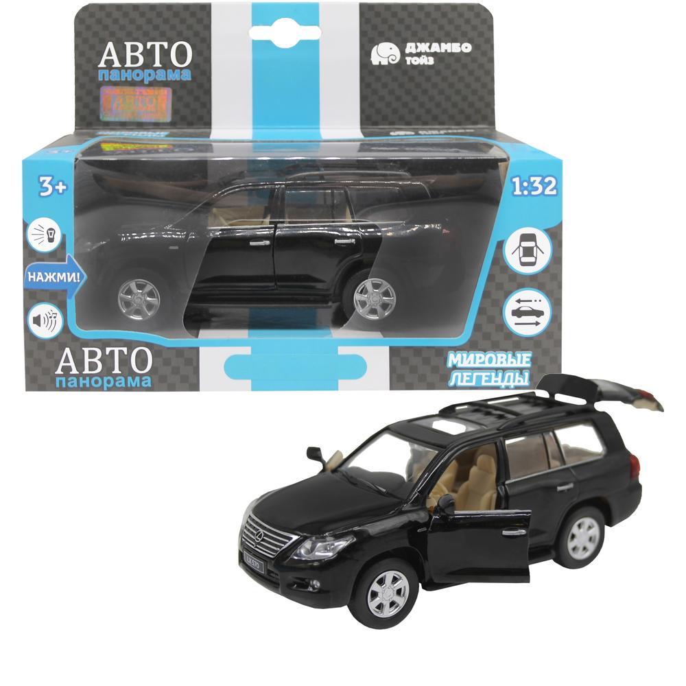 Фото - Модель машины Автопанорама 1:32 Lexus LX570, черный, свет, звук, открываются двери внедорожник hoffmann lexus lx570 102779 1 32 18 см черный