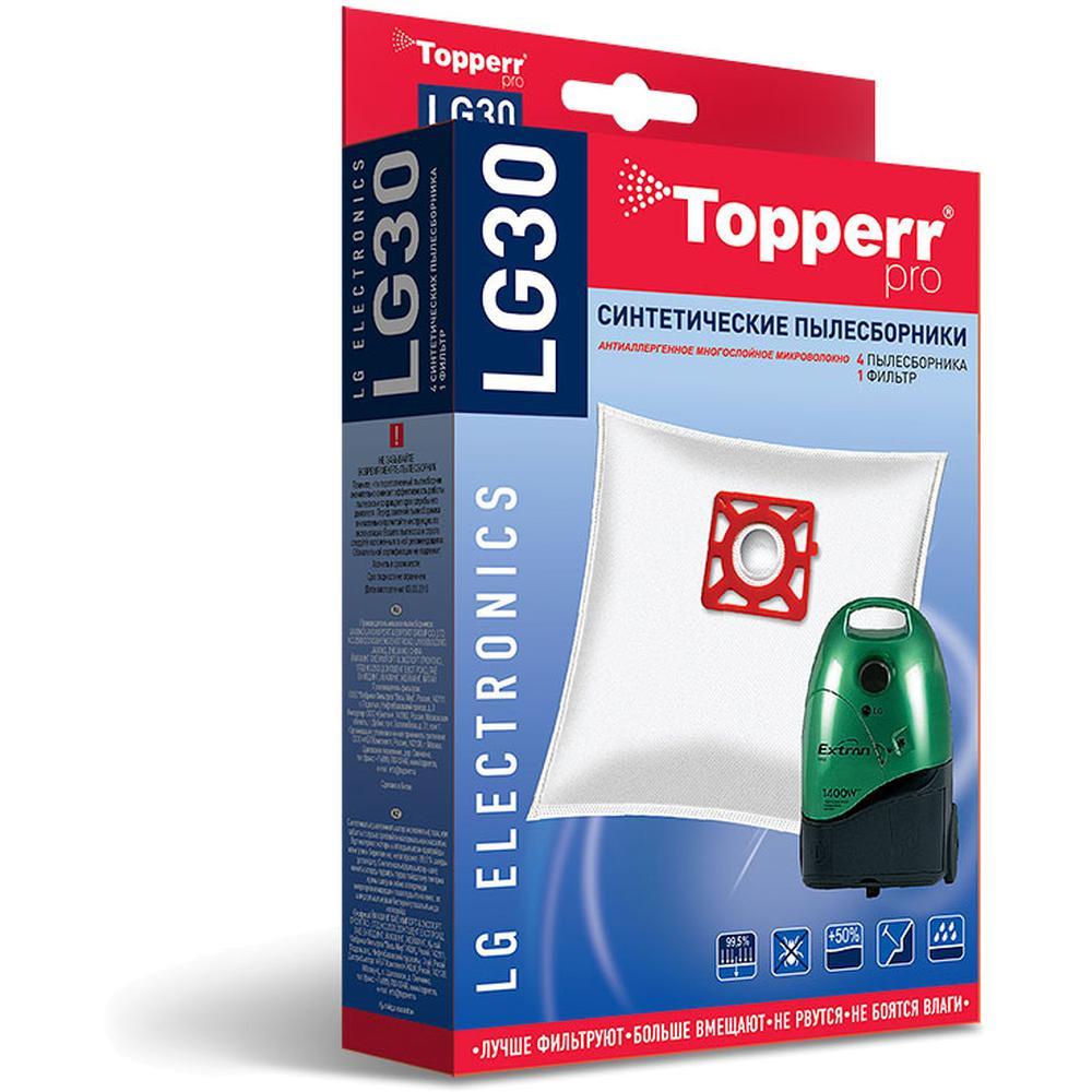 Topperr LG30 Пылесборник синтетический для пылесоса LG (TB-33,DB-33) VC 31, 33, 39. 4 шт.