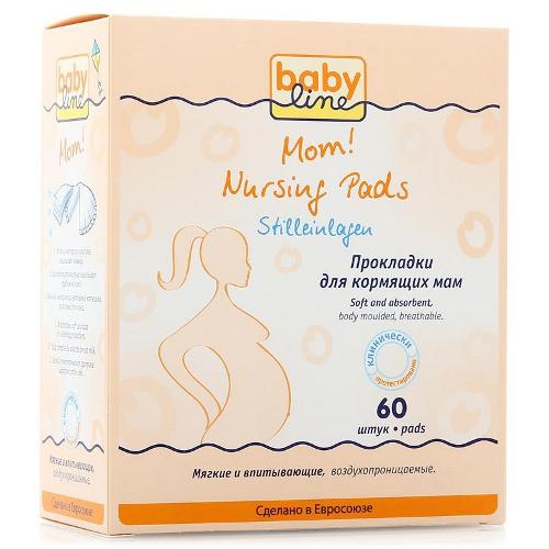 BabyLine Прокладки для кормящих мам, 60 шт.