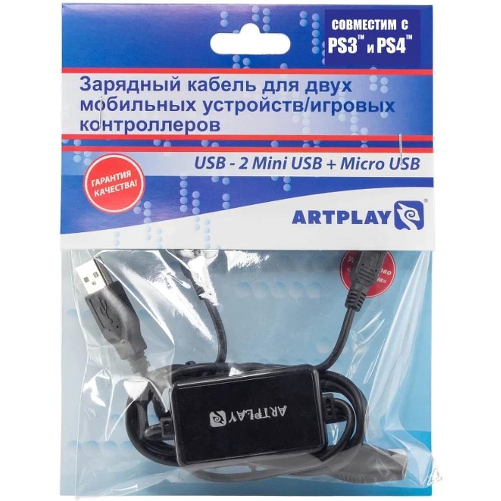 Зарядный кабель для двух мобильных устройств/ игровых геймпадов Artplays ACPS466