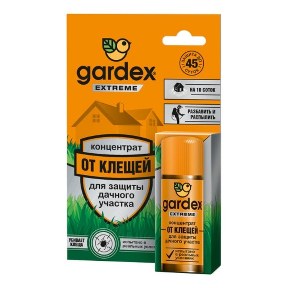 Gardex Extreme Жидкость для защиты дачного участка от клещей, 50 мл. концентрат для защиты дачного участка от клещей gardex extreme 50 мл