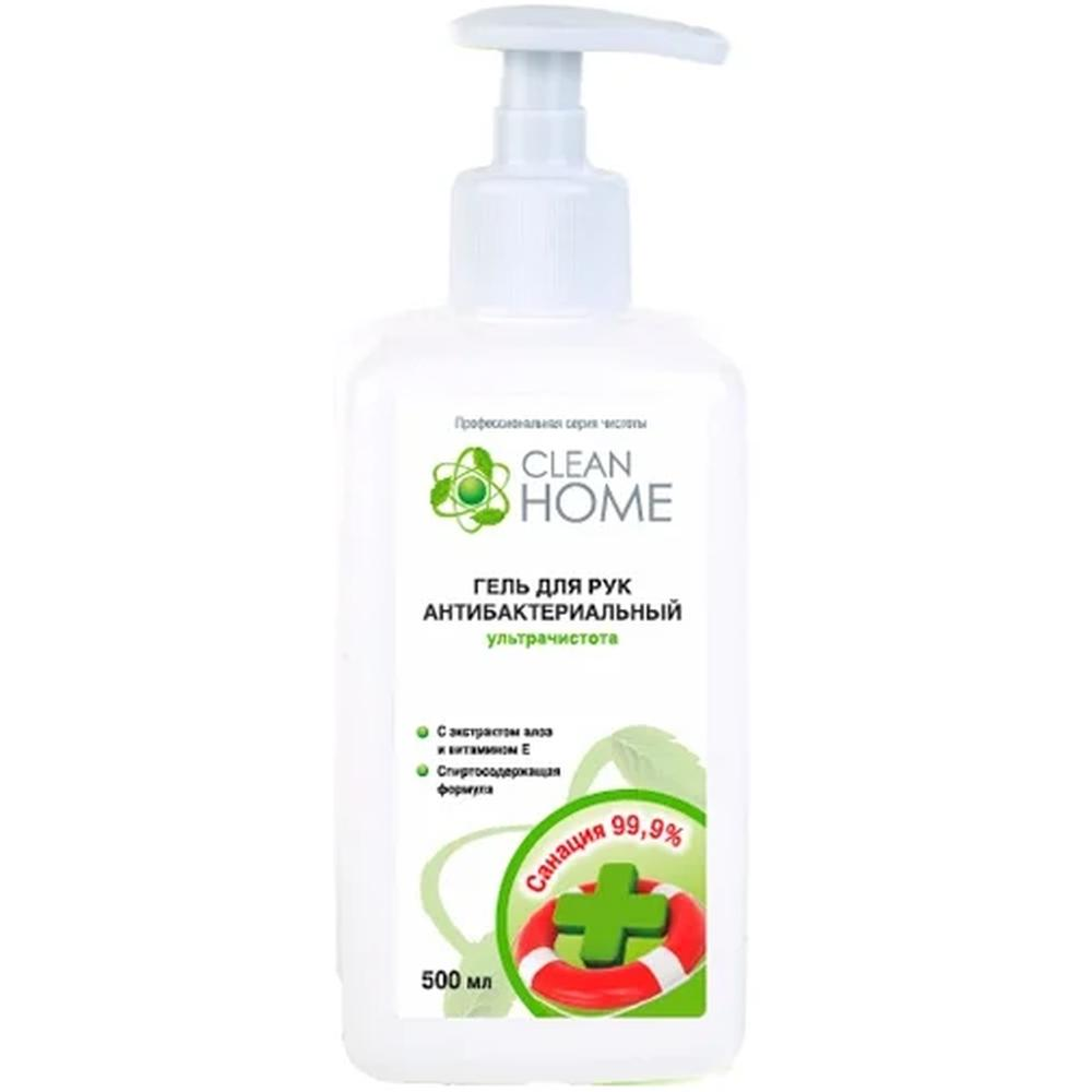 Фото - Clean Home Антибактериальный гель для рук ультрачистота, 500 мл. clean