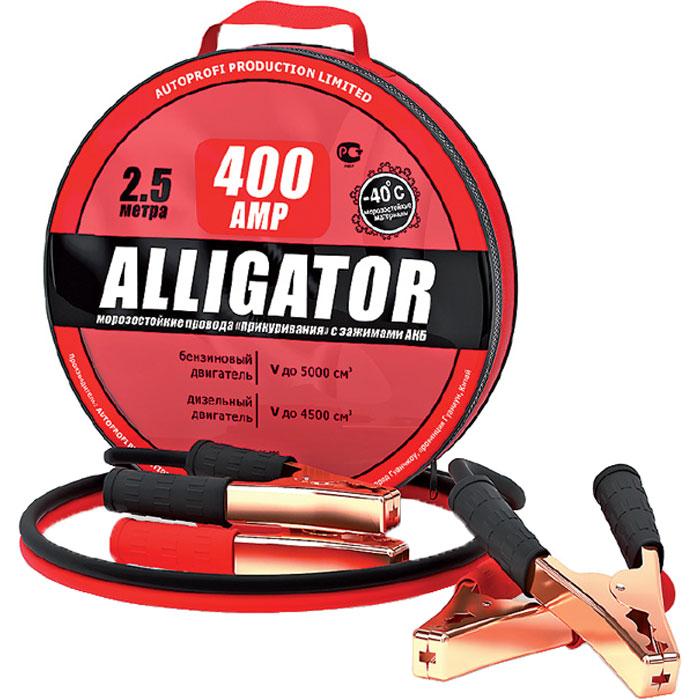 Пусковые провода Аллигатор BC-400, 400А, 2,5м