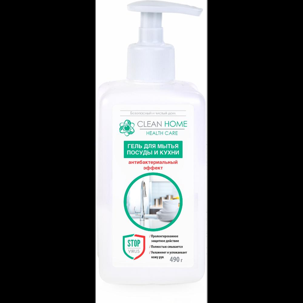 Фото - Clean Home Гель для мытья посуды и кухни Антибактериальный эффект, 500 мл. clean hoантибактериальный гель для рукme
