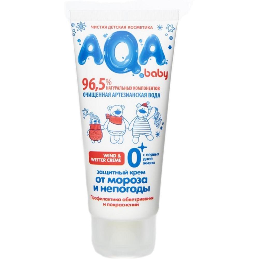 AQA baby Детский защитный крем от мороза и непогоды, 50 мл.