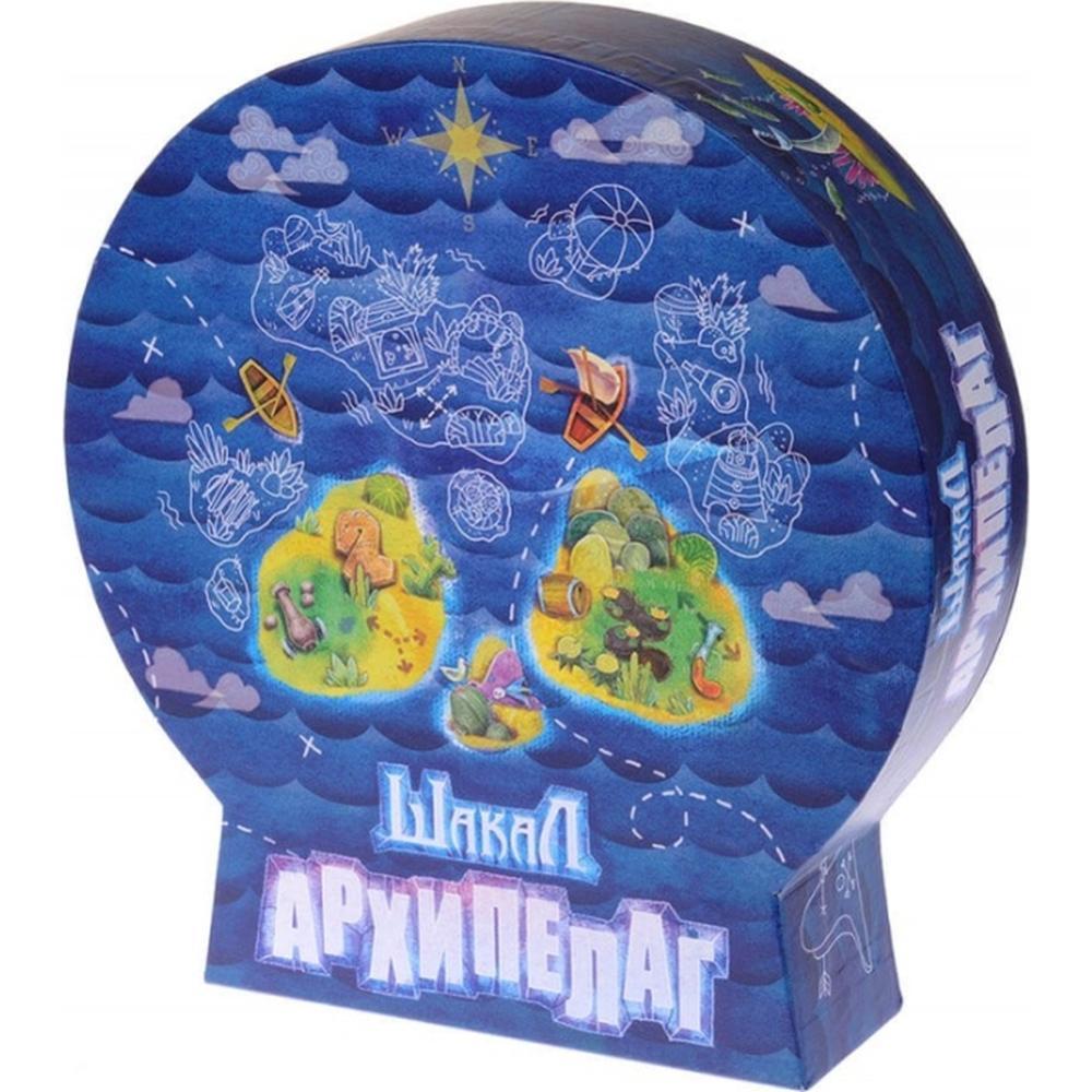 Фото - Настольная игра Magellan Шакал Архипелаг настольные игры magellan настольная игра шакал архипелаг карточная игра