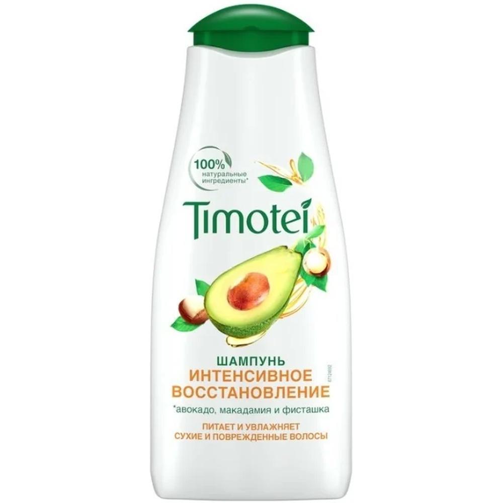 Timotei шампунь Интенсивное восстановление авокадо, макадамия и фисташка, 400 мл. chi luxury black seed oil curl defining cream gel