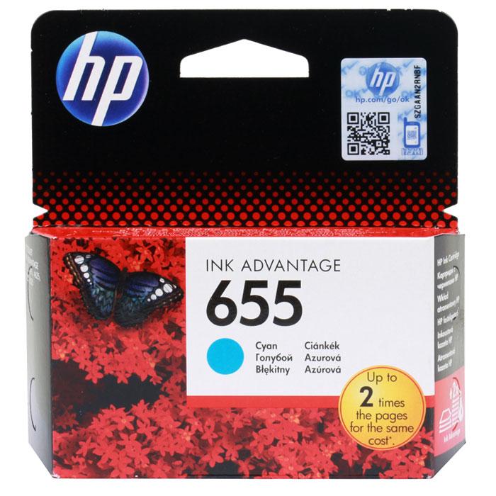 Картридж HP CZ110AE №655 Cyan для DJ IA 6525/5525/4625/4615/3525