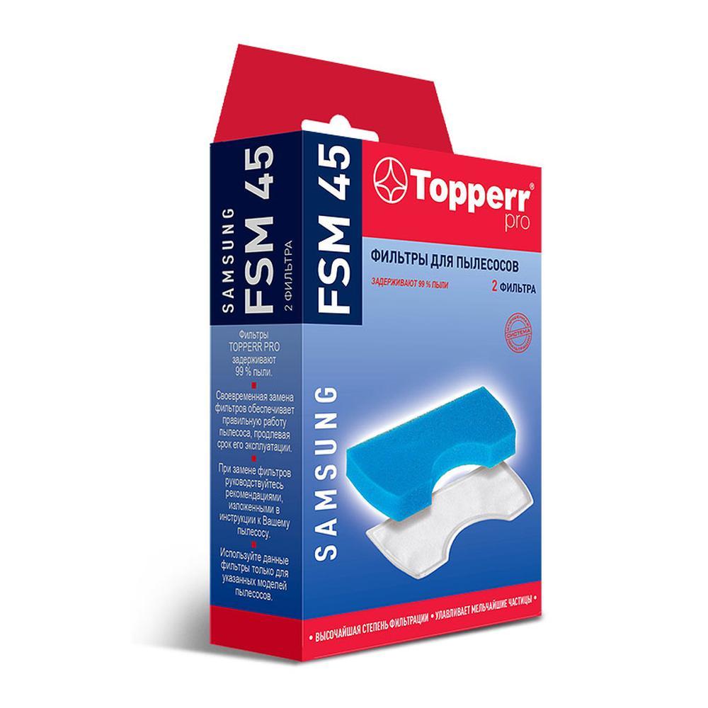 Topperr Комплект фильтров для пылесосов Samsung FSM 45 (SC43, 44, 45, 47, VCDC20)