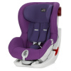 Автокресло Britax Romer King II Mineral Purple