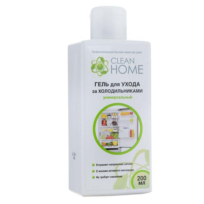 Фото - Clean Home Гель для ухода за холодильниками, 200 мл. clean hoантибактериальный гель для рукme