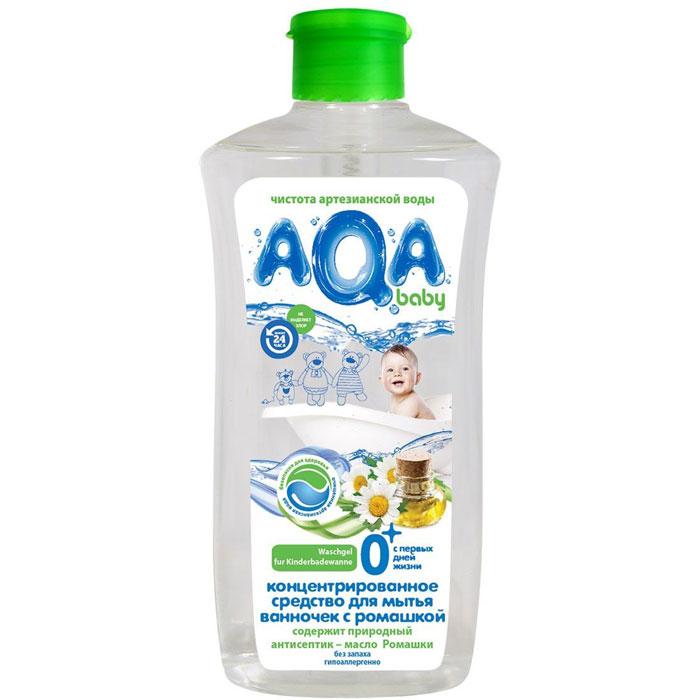 AQA baby Гель для мытья ванночек с ромашкой, 500 мл. недорого