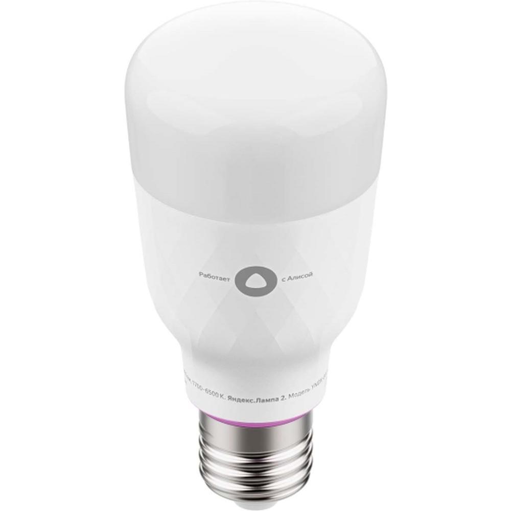 Умная лампочка Яндекс YNDX-00010 White, E27, Wi-Fi, 9Вт