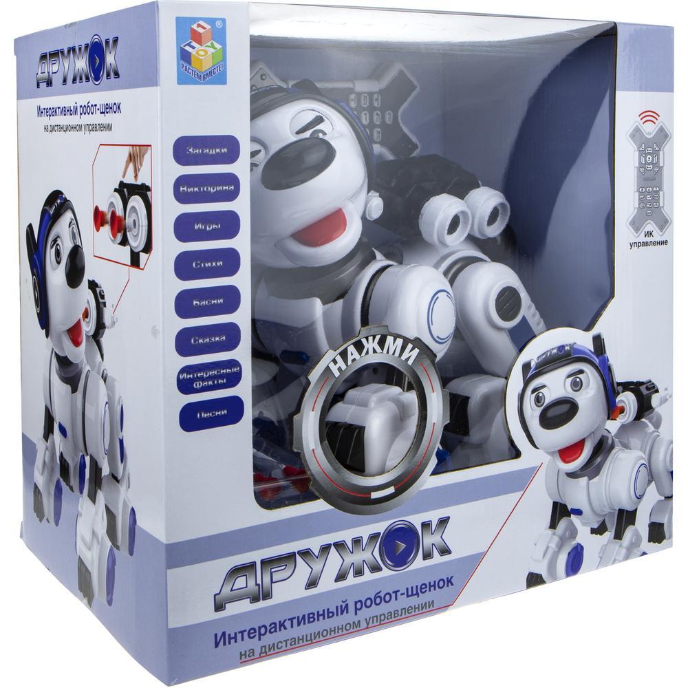 Фото - Интерактивная игрушка 1Toy Игрушка Дружок интерактивный, радиоуправляемый щенок-робот, размер игрушки 25х27х18см (песни, стихи, викторины) Т16453 радиоуправляемые игрушки 1 toy интерактивный радиоуправляемый щенок робот дружок
