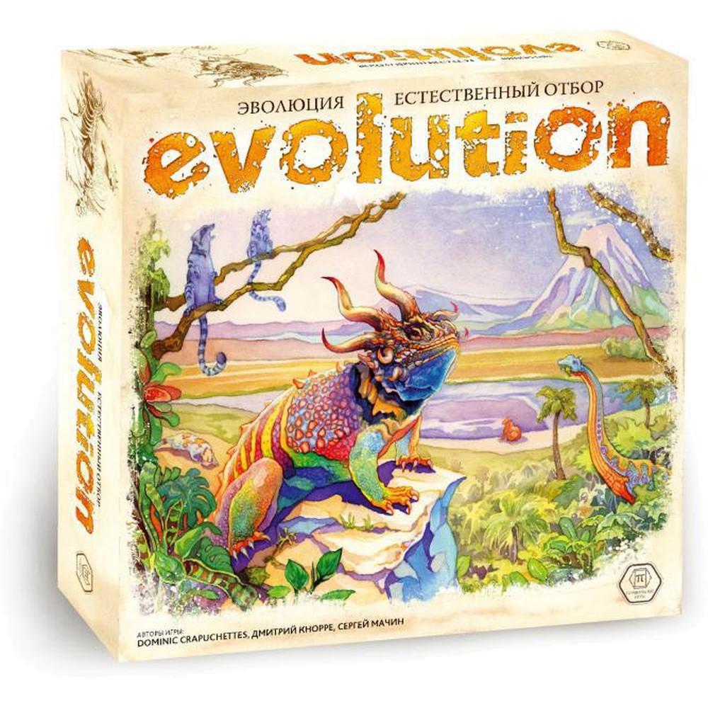 Настольная игра Правильные игры Эволюция. Естественный отбор 13-03-01 настольная игра правильные игры эволюция биология для начинающих 13 03 04