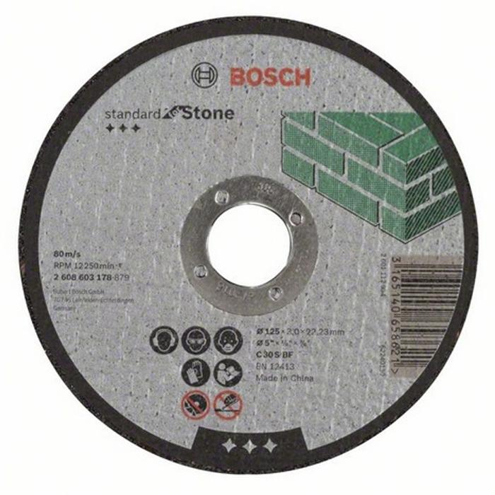 Отрезной круг по камню Bosch Standart 125х3мм прямой 2608603178