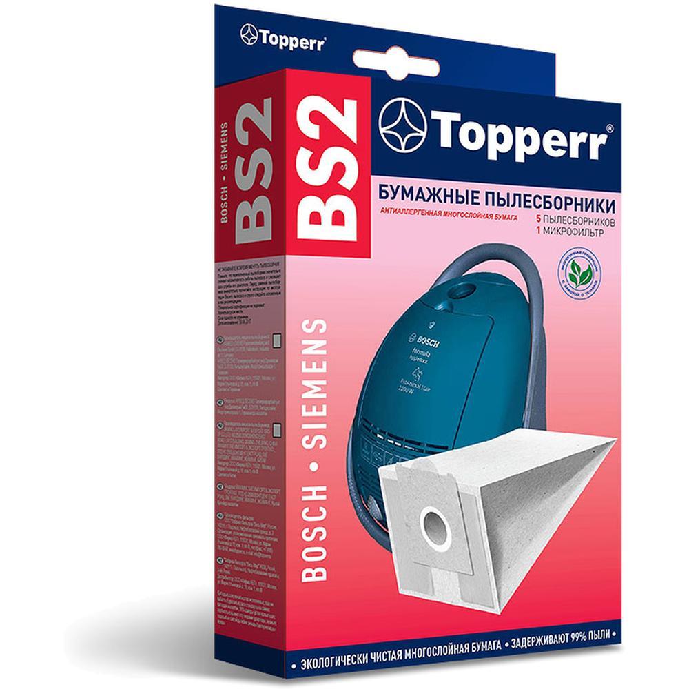 Topperr Пылесборник для пылесоса Bosch-Siemens BS 2 (Тип H, A,G, D, B) 5 шт.