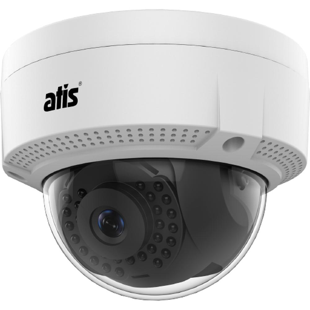 ANH-D12-4 2Мп уличная купольная IP камера с подсветкой до 20м