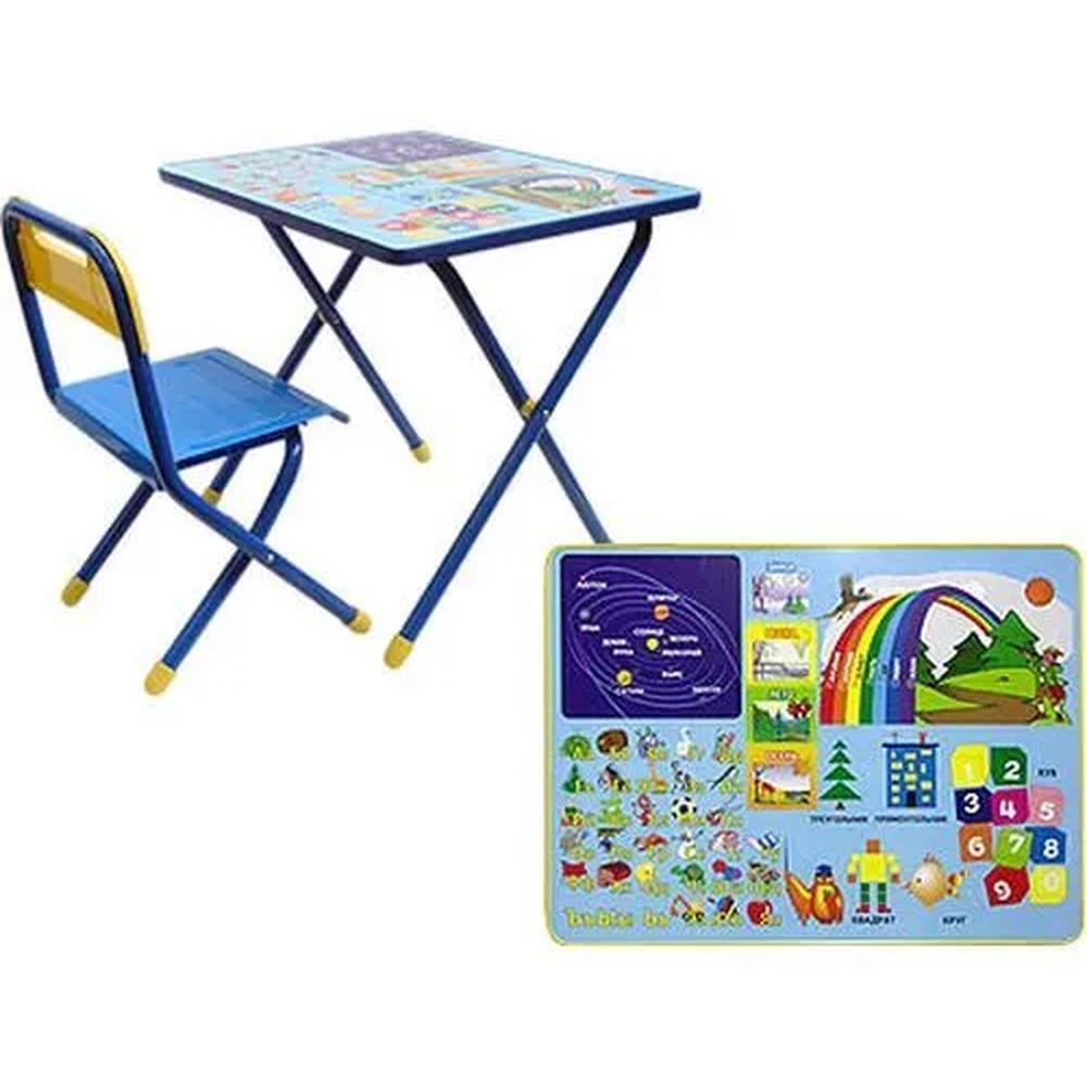 Комплект детской мебели Дэми №1 Радуга детские столы и стулья дэми набор мебели 1 радуга
