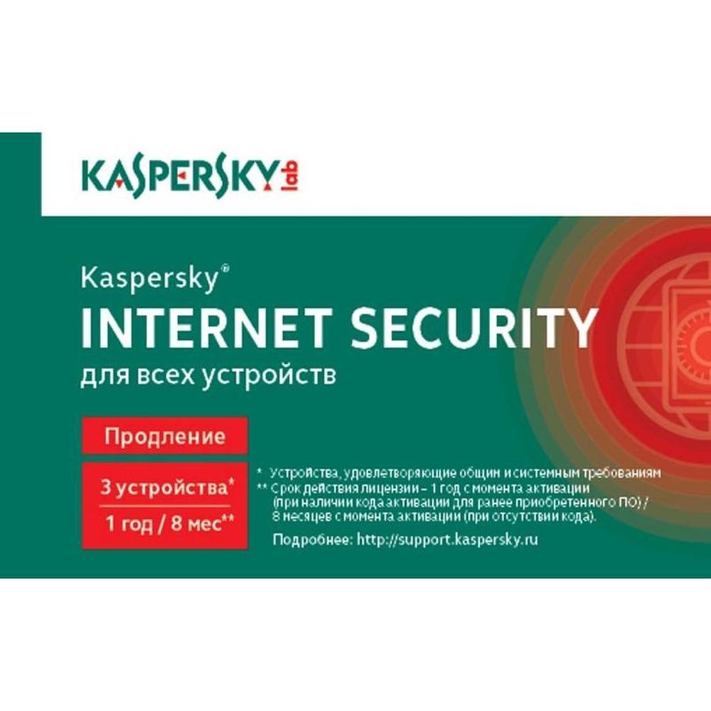 Продление антивируса Касперского Internet Security Multi-Device продление для 3 ПК на 1 год Карта антивирус kaspersky internet security multi device на 12 мес на 3 устройства коробка kl1941rbcfs