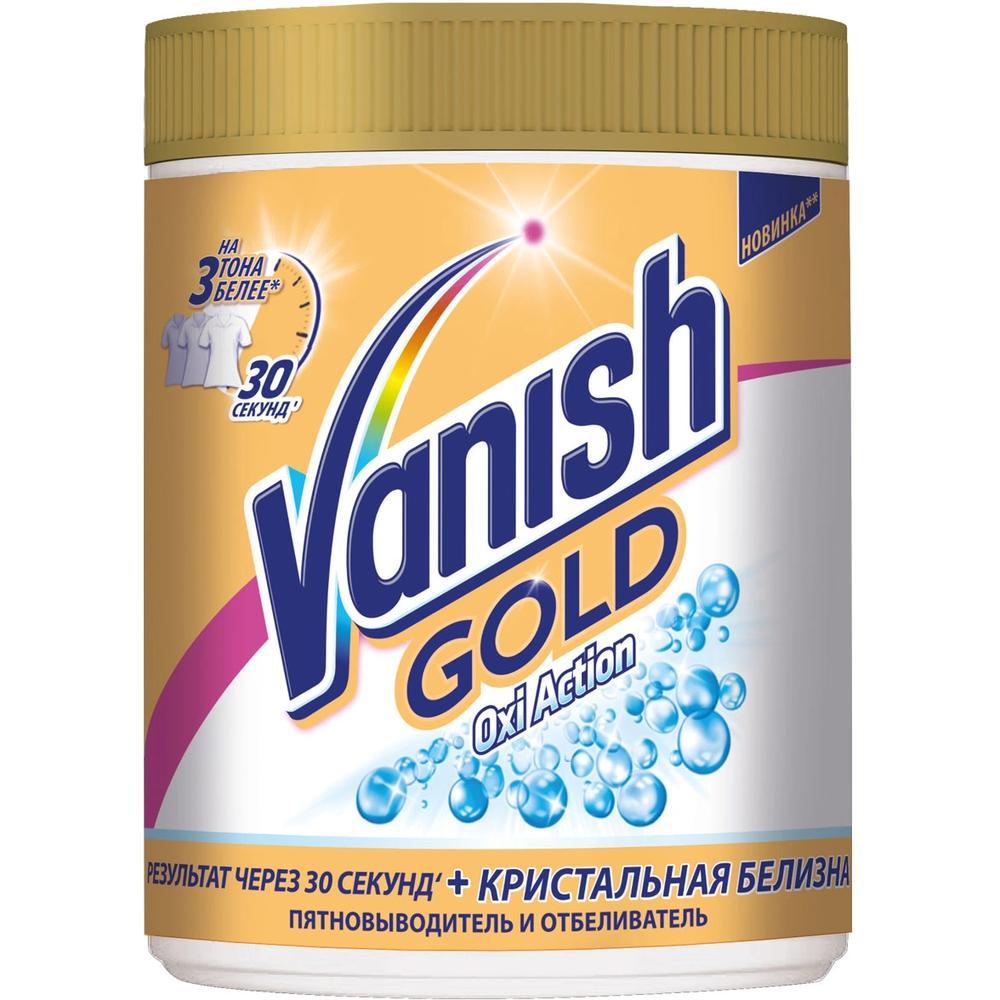 Пятновыводитель Vanish пятновыводитель и отбеливатель Gold Oxi Action для белого белья, 1 кг. vanish пятновыводитель и отбеливатель gold oxi action для белого белья 1 кг