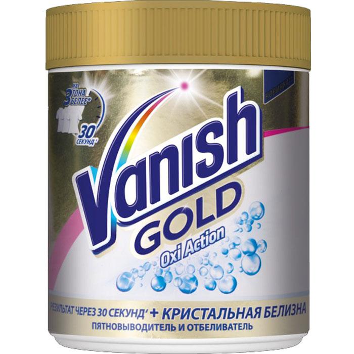 Пятновыводитель Vanish пятновыводитель и отбеливатель Gold Oxi Action для белого белья, 500 г. vanish пятновыводитель и отбеливатель gold oxi action для белого белья 1 кг