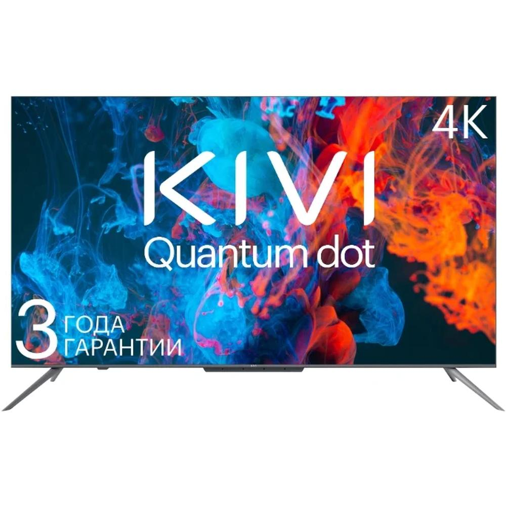Телевизор 55 Kivi 55U800BR (4K UHD 3840x2160, Smart TV) черный телевизор 65 samsung ue65tu8300u 4k uhd 3840x2160 smart tv изогнутый экран черный