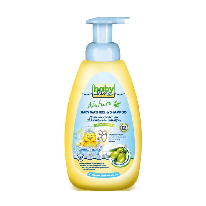 BabyLine Nature Средство для купания и шампунь с оливковым маслом, 500 мл. babyline средство babyline nature для купания шампунь с маслом оливы 500 мл с помпой