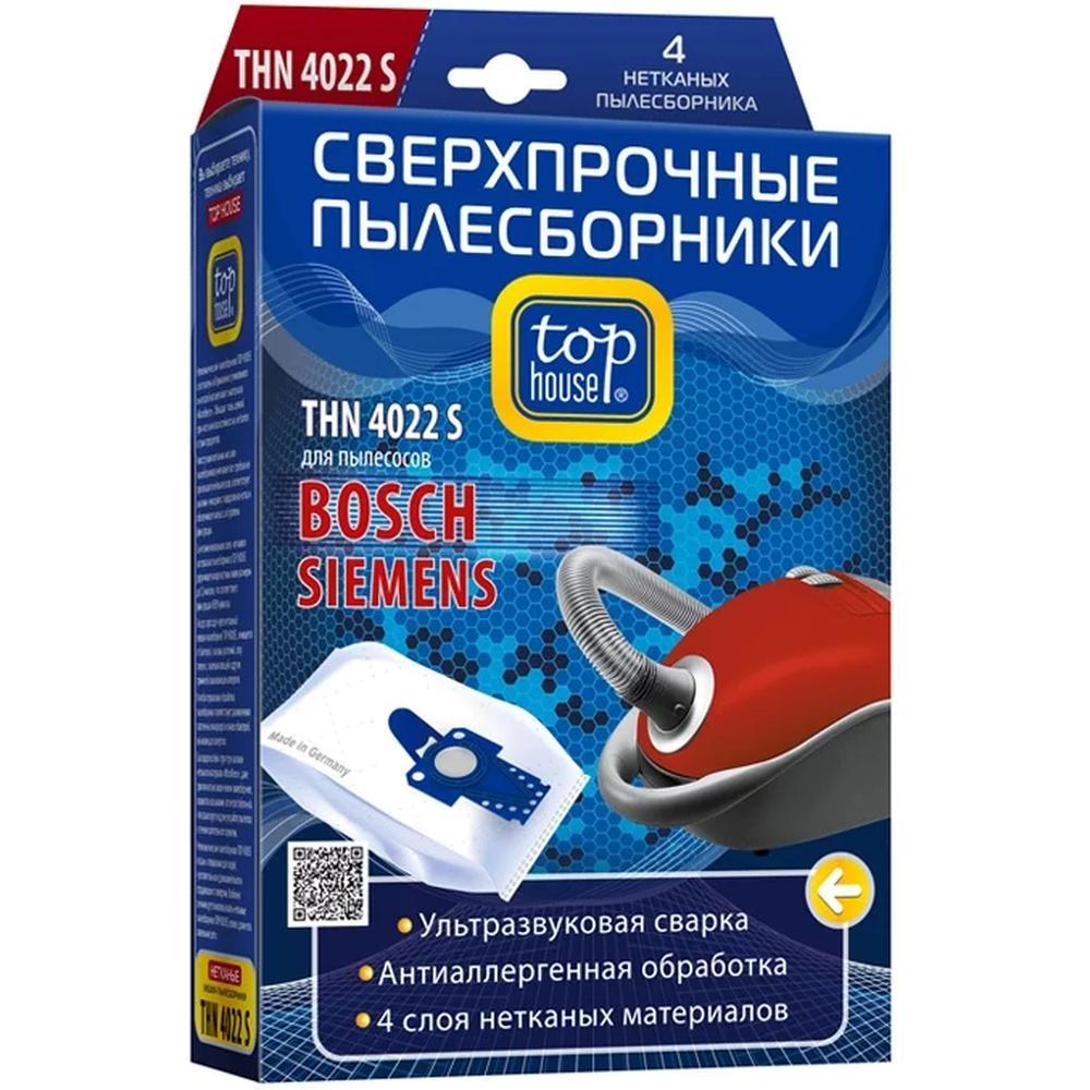 Пылесборник Top House Пылесборники THN 4022 S