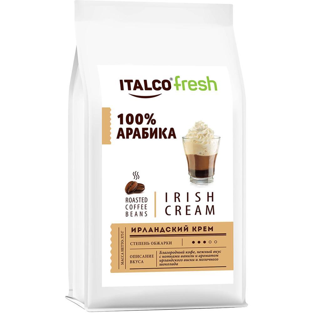 Фото - Кофе в зернах Italco Fresh Irish cream 375 г кофе в зернах italco fresh irish cream ирландский крем ароматизированный 375 г