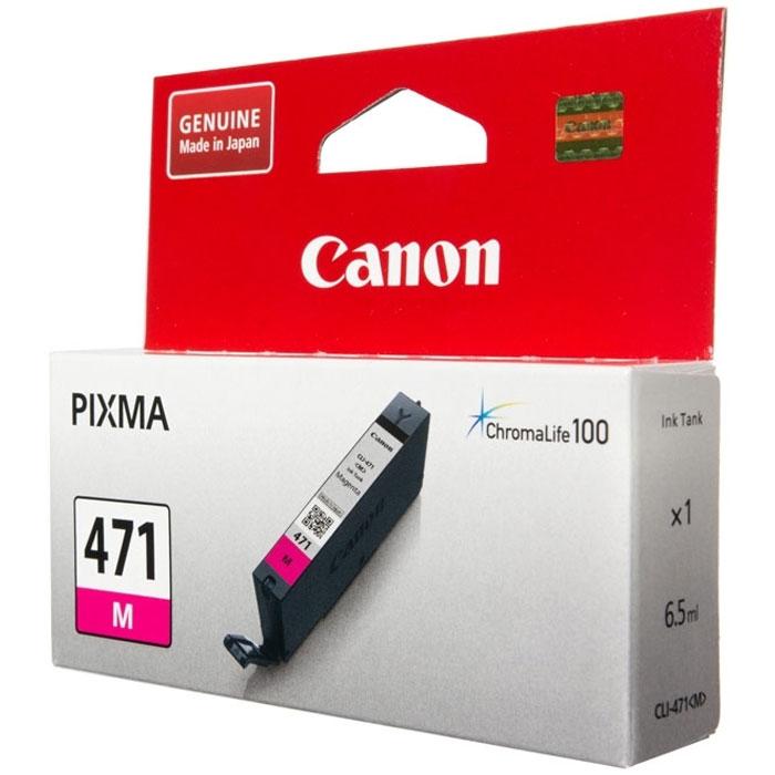 Фото - Картридж Canon CLI-471 M для MG5740, MG6840, MG7740. Пурпурный. 320 страниц. картридж canon pgi 470xl pgbk для mg5740 mg6840 mg7740 чёрный 500 страниц