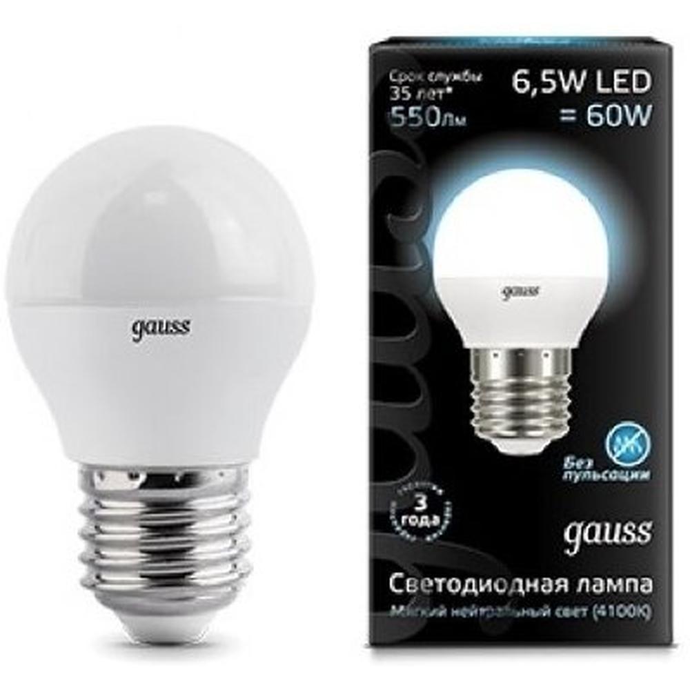 Фото - Упаковка светодиодных ламп Gauss Black LED Globe E27 6.5W 4100K 105102207 x10 лампочка gauss e27 шар dim 7w 590lm 4100k 105102207 d