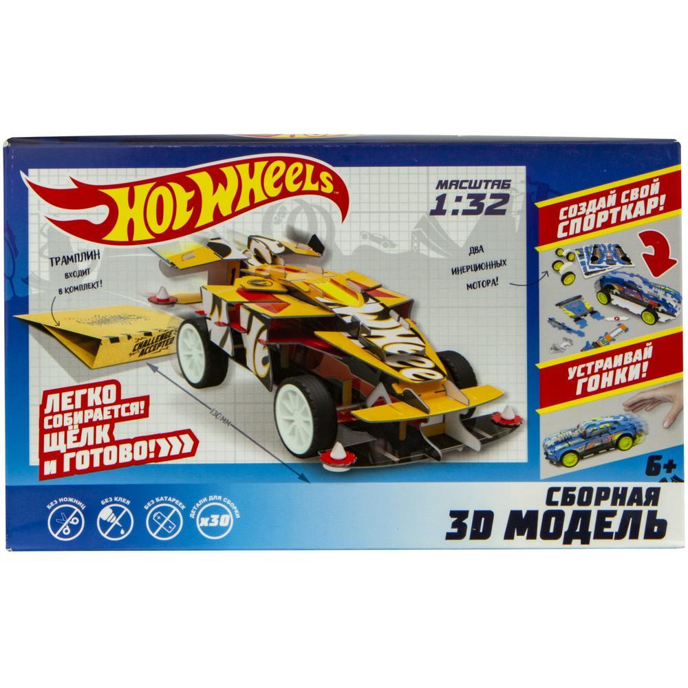 1Toy Hot Wheels сборная модель