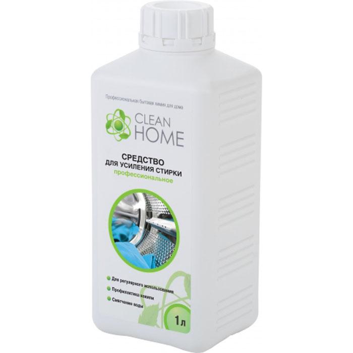 Clean Home Средство для усиления стирки, 1 л.