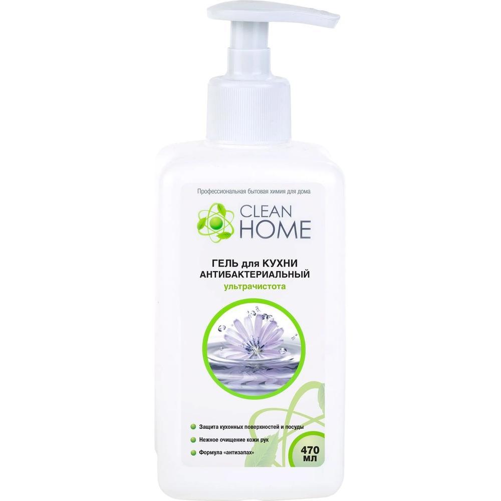 Фото - Clean Home Гель для кухни антибактериальный ультрачистота, 470 мл. clean hoантибактериальный гель для рукme