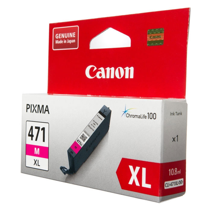 Фото - Картридж Canon CLI-471XL M для MG5740, MG6840, MG7740. Пурпурный. 715 страниц. картридж canon pgi 470xl pgbk для mg5740 mg6840 mg7740 чёрный 500 страниц