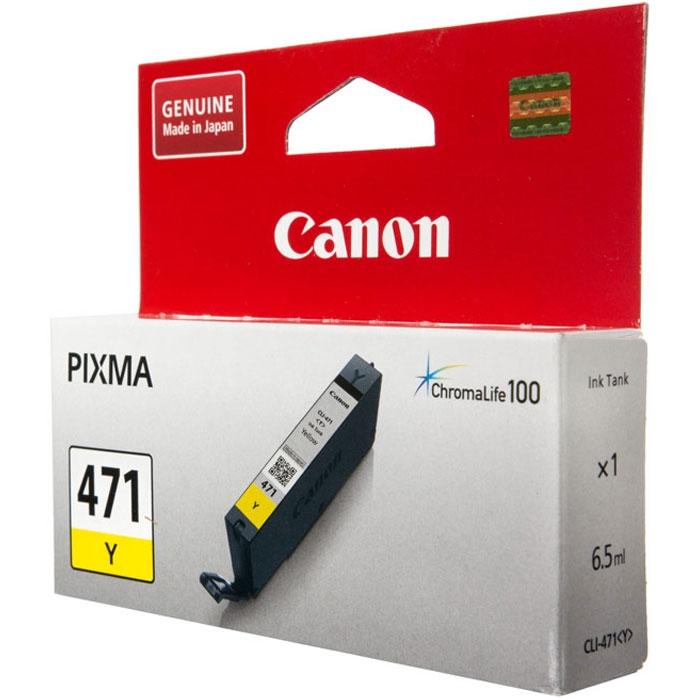 Фото - Картридж Canon CLI-471 Y для MG5740, MG6840, MG7740. Жёлтый. 320 страниц. картридж canon pgi 470xl pgbk для mg5740 mg6840 mg7740 чёрный 500 страниц