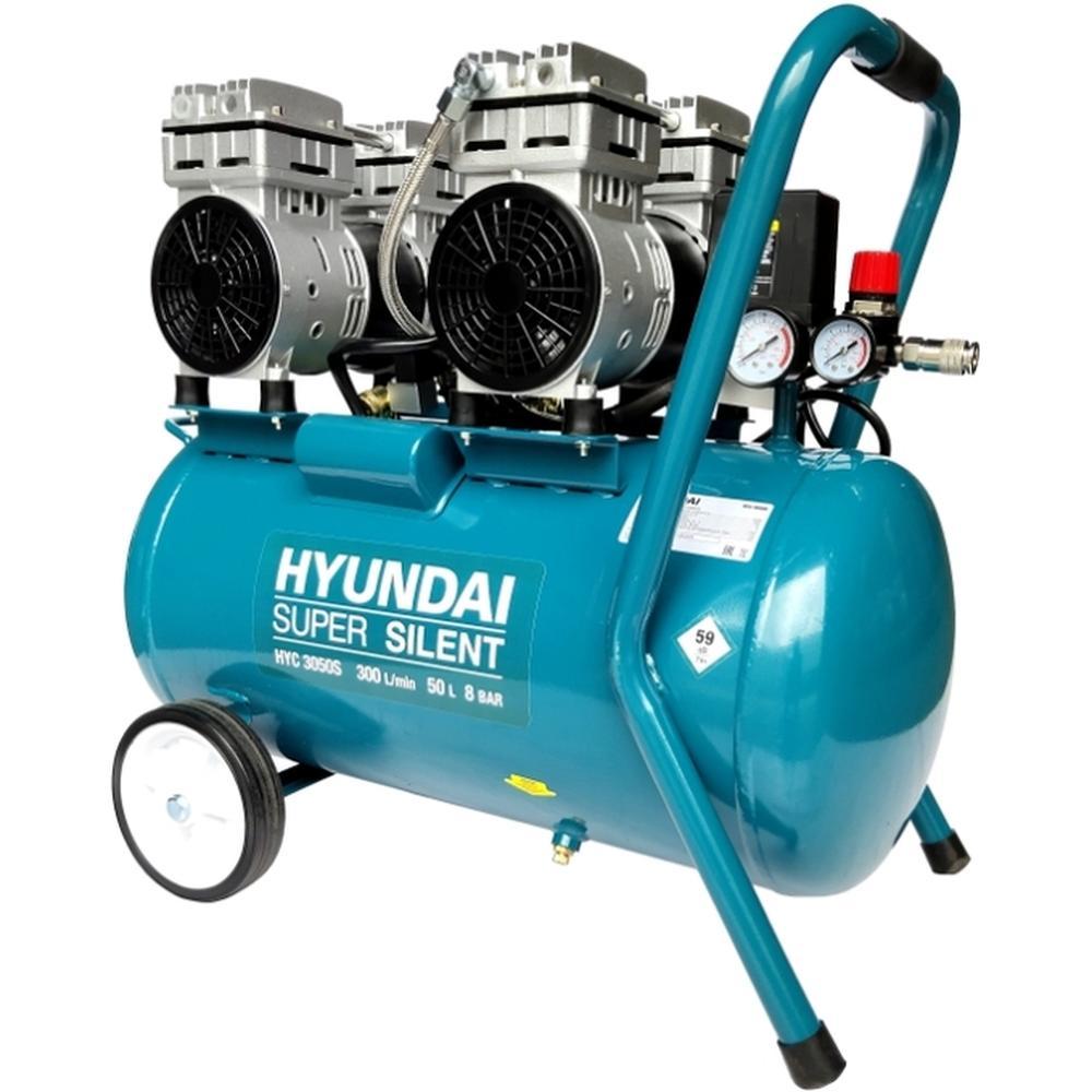 Фото - Безмасляный компрессор Hyundai HYC 3050S, 50 л, 2 кВт компрессор безмасляный hyundai hyc 3050s 50 л 2 квт