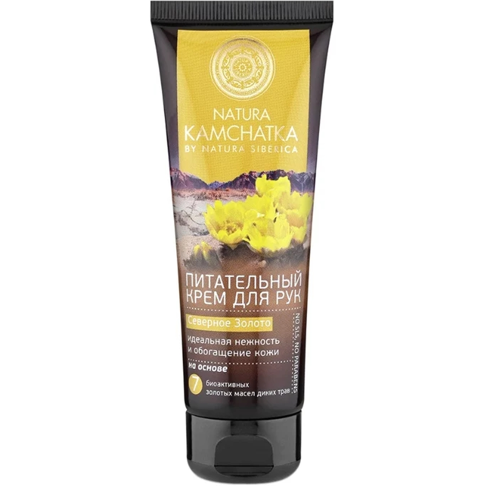 Natura Siberica Крем для рук Natura Kamchatka Северное золото, 75 мл. chi luxury black seed oil curl defining cream gel