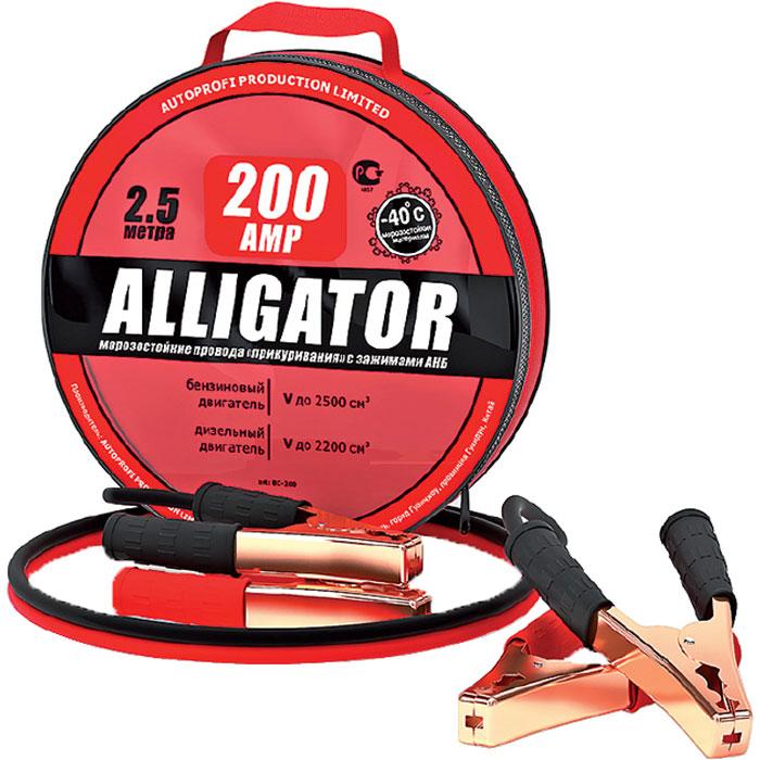 Пусковые провода Аллигатор BC-200, 200А, 2,5м