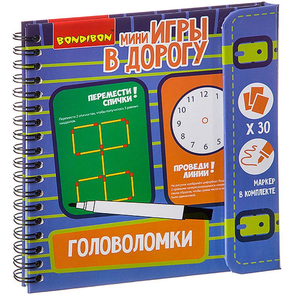 Компактная развивающая игра в дорогу Bondibon Головоломки ВВ2738