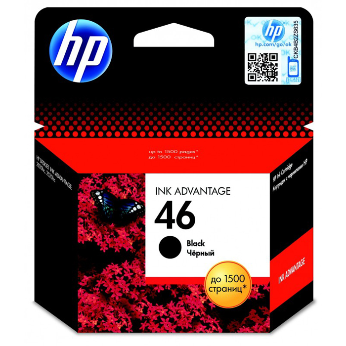 Фото - Картридж HP CZ637AE №46 Black для DJ IA DJ2520 2020 картридж hp cz637ae