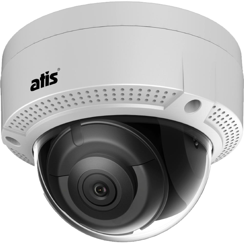 ANH-D12-4-Pro 2Мп уличная купольная IP камера с подсветкой до 30м