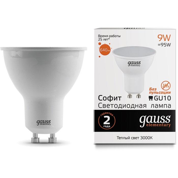 Светодиодная лампа Gauss Elementary LED MR16 GU10 9W 3000K 13619 gauss led elementary mr16 gu5 3 7w 3000k 1 10 100