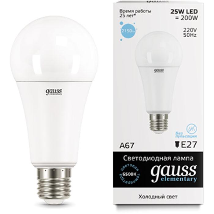 Фото - Светодиодная лампа Gauss Elementary LED A67 E27 25W 6500K 73235 светодиодная лампа gauss elementary led globe e27 6w 6500k 53236
