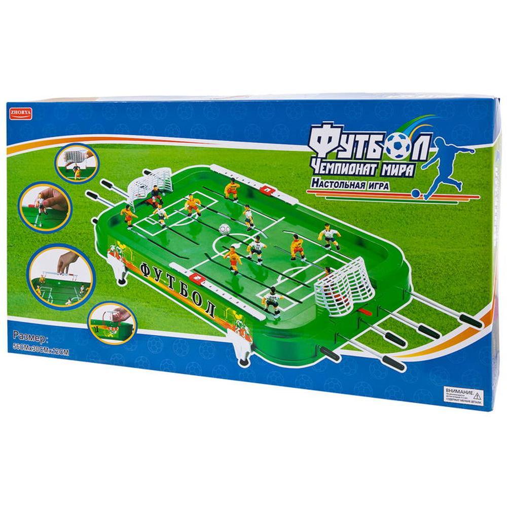 Игра настольная Junfa Toys Футбол в коробке, 57х6,5х31 см. ZY280359 junfa toys настольная магнитная игра 6 в 1 junfra